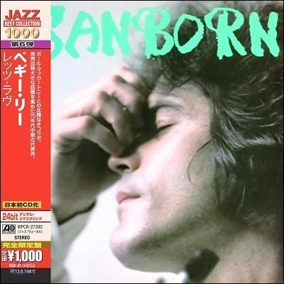 David Sanborn - Sanborn (Atlantic Best Collection 1000)
