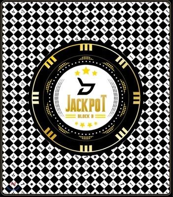 블락비 (Block B) - JACKPOT [Special Edition]