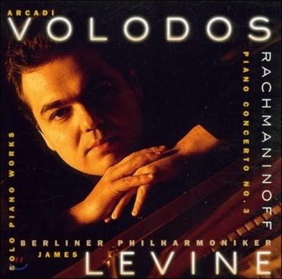 Arcadi Volodos 라흐마니노프: 피아노 협주곡 3번 (Rachmaninov: Piano Concerto No. 3) 아르카디 볼로도스, 레바인