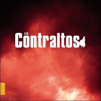 Nathalie Stutzmann / Sara Mingardo 콘트랄토를 위하여 (The Contraltos)
