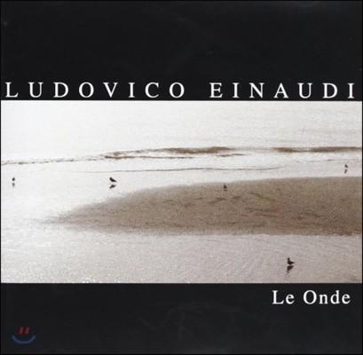 Ludovico Einaudi - Le Onde 루도비코 에이나우디