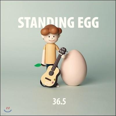 스탠딩 에그 (Standing Egg) - 미니앨범 : 36.5