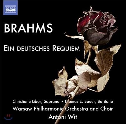 브람스 : 독일 레퀴엠 - 크리스티아네 리보르