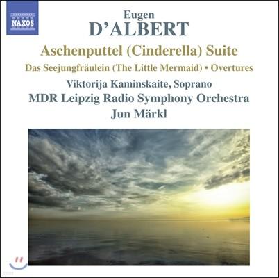 달베르 : 신데렐라 모음곡, 인어공주, 오페라 서곡 및 전주곡