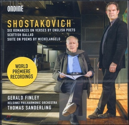 Gerald Finley 쇼스타코비치 : 6개의 로망스, 애니 로리, 미켈란젤로의 시에 의한 모음곡 (Shostakovich: Songs)