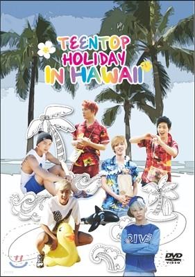 틴탑 홀리데이 인 하와이 스페셜 DVD