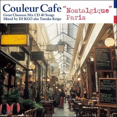 Couleur Cafe Nostalgic Paris: Mixed by DJ KGO (쿨레르 카페 시리즈 - 노스탤직 파리)