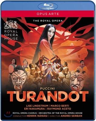 Andrei Serban 푸치니: 투란도트 [안드레이 세레반 연출] (Puccini: Turandot) 로얄 오페라 하우스