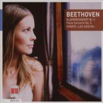베토벤: 피아노 협주곡 5번 '황제', 피아노 소나타 26번 '고별' (Beethoven: Piano Concerto No.5 Op.73 'Emperor', Piano Sonata No.26 Op.81a 'Les Adieux') - Dieter Zechlin