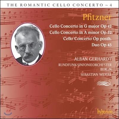 Alban Gerhardt 낭만주의 첼로 협주곡 4집 - 프피츠너 (The Romantic Cello Concerto 4 - Pfitzner)