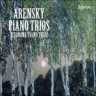 Leonore Piano Trio 아렌스키 : 피아노 3중주 1 & 2번 / 라흐마니노프 : 보칼리즈 (Arensky: Piano Trios)