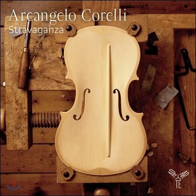 Stravaganza 코렐리: 트리오 소나타 / 리얼리: 카프리치오 프리모, 폴리아 (Corelli: Sonatas) 스트라바간자 앙상블