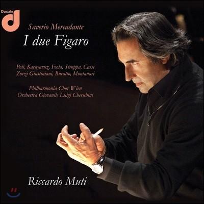 Antonio Poli 사베리오 메르카단테: 두 명의 피가로 (Saverio Mercadante: I Due Figaro)