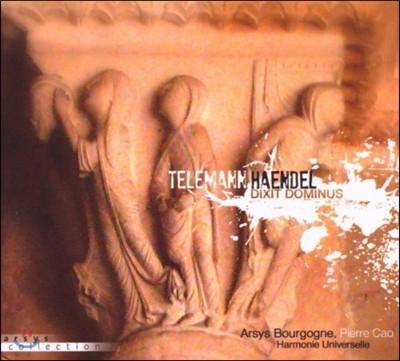 서예리 / Harmonie Universelle 헨델, 텔레만; 종교 작품집 (Telemann, Haendel: Dixit Dominus)