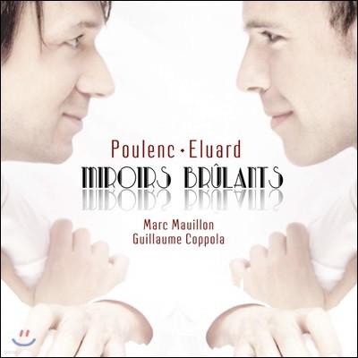 Marc Mauillon 프란시스 풀랑크: 불타는 거울 - 엘뤼아르 시에 의한 가곡집 (Francis Poulenc: Miroirs brulants)