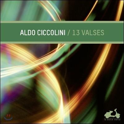 Aldo Ciccolini 13개의 왈츠 소품집 (13 Waltes) 알도 치콜리니