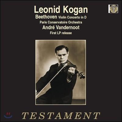 Leonid Kogan 베토벤: 바이올린 협주곡 (Beethoven: Violin Concerto in D major, Op. 61) 레오니드 코간
