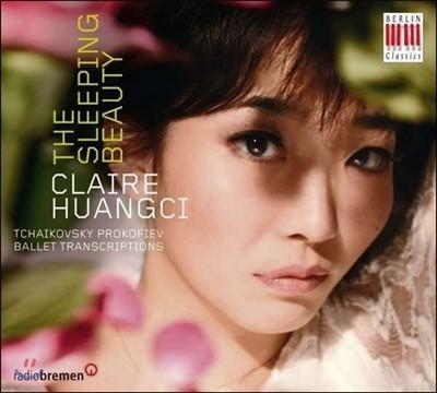 Claire Huangci 차이코프스키: 잠자는 숲속의 미녀 / 프로코피에프 [피아노 편곡버전] 클레어 후앙치 (The Sleeping Beauty) [LP]