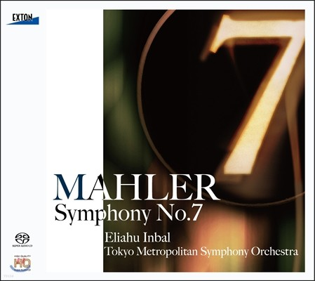 Eliahu Inbal 말러: 교향곡 7번 [신녹음] (Mahler: Symphony No.7) 엘리아후 인발