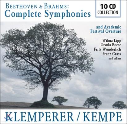 Otto Klemperer / Rudolf Kempe 베토벤 브람스 교향곡 전곡 (Beethoven /Brahms Complete Symphonies)