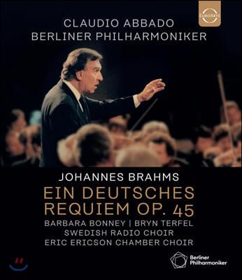 Claudio Abbado 브람스: 독일 레퀴엠 (Brahms: Ein Deutsches Requiem) [블루레이]