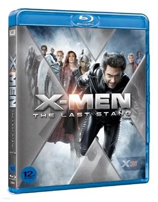 엑스맨 : 최후의전쟁 (2Disc) : 블루레이