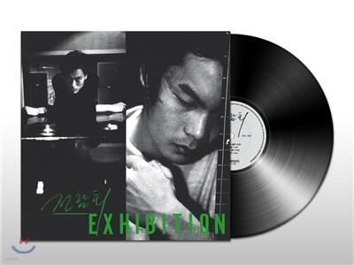 전람회(Exhibition) 1집 - 기억의 습작 [LP]
