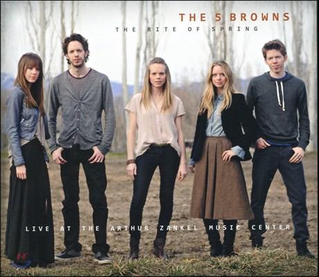 The 5 Browns 피아노 오중주 연주집 - 스트라빈스키: 봄의 제전 / 홀스트: 행성 (The Rite of Spring: Live at the Arthur Zankel Music Center)