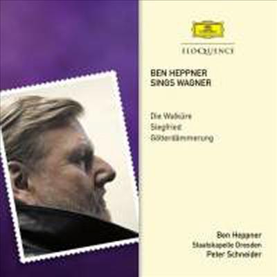 테너 벤 헤프너 - 바그너 절창집 (Ben Heppner Sings Wagner) - Ben Heppner