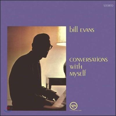 Bill Evans (빌 에반스) - Conversations With Myself [LP]