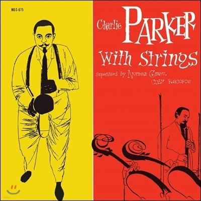 Charlie Parker - Charlie Parker With Strings [LP]