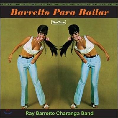 Ray Barretto (레이 바레토) - Barretto Para Bailar [180g LP]