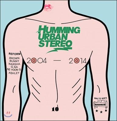 허밍 어반 스테레오 (Humming Urban Stereo) - 미니앨범 : Reform