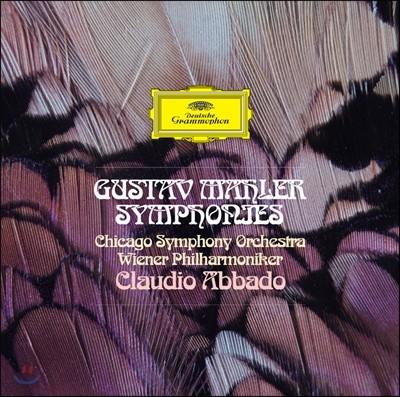 Claudio Abbado 말러 교향곡 전곡집 - 클라우디오 아바도 (Gustav Mahler Symphonies)