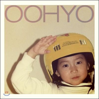 우효 (Oohyo) - 소녀감성