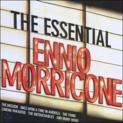 엔니오 모리꼬네 베스트 - 영화음악 (Essential Ennio Morricone)