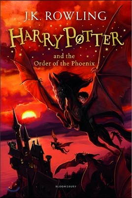 Harry Potter and the Order of the Phoenix (영국판)