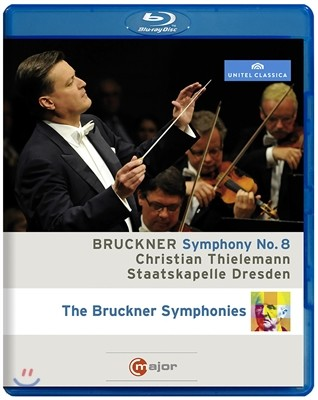 Christian Thielemann 브루크너: 교향곡 8번 (Anton Bruckner: Symphony No. 8 in C minor)