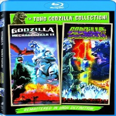 Godzilla Vs. Mechagodzilla II / Godzilla Vs. Spacegodzilla (고질라 21 - 고질라 대 메가고질라/고질라 22 - 고질라 대 우주 고질라) (한글무자막)(Blu-ray)