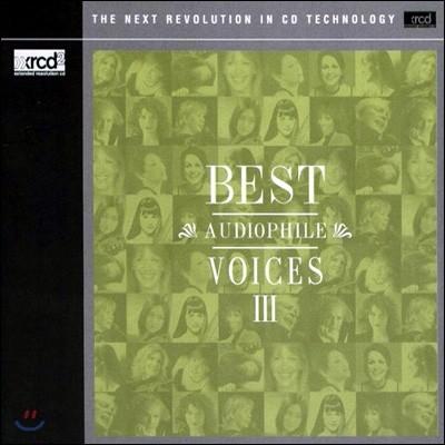 베스트 오디오파일 보이시스 3집 (Best Audiophile Voices III) [XRCD]