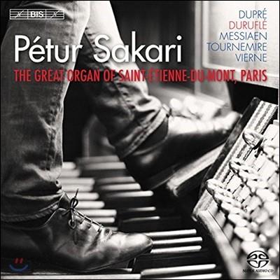 Petur Sakari 프랑스의 위대한 오르간 (The Great Organ of Saint-Etienne-Du-Mont, Paris)