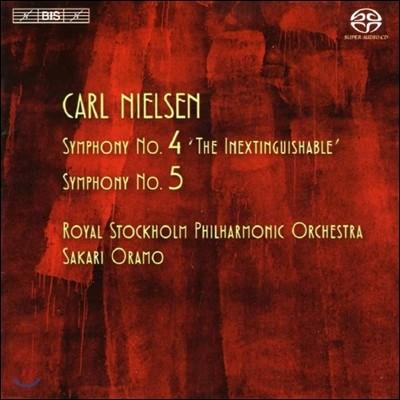 Sakari Oramo 닐센: 교향곡 4번 5번 (Carl Nielsen: Symphony No.4 No.5) 사카리 오라모