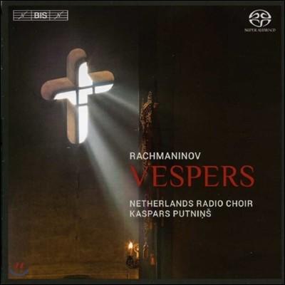 Netherlands Radio Choir 라흐마니노프: 저녁 기도, 성모 마리아 (Sergei Rachmaninov: All-night Vigil, Op. 37, 'Vespers')