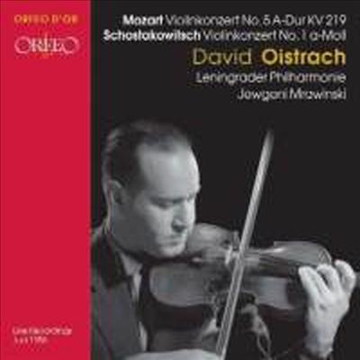 모차르트 : 바이올린 협주곡 5번 K.219 & 쇼스타코비치: 바이올린 협주곡 1번 Op.77 (Mozart : Violin Concerto No.5 in A major, K219 'Turkish') - David Oistrakh