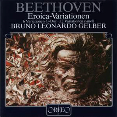 베토벤 : 피아노 변주곡 (Beethoven : Variations For Piano)(CD) - Bruno Leonardo Gelber