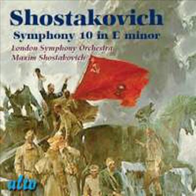 쇼스타코비치 : 교향곡 10번 (Shostakovich : Symphony No.10 in E minor, Op. 93) - Maxim Shostakovich