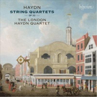 하이든: 현악 사중주 Op.33 (Haydn: String Quartets Op.33) (2CD) - London Haydn Quartet