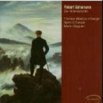 슈만 : 바이올린 협주곡 작품집 (Schumann : The Violin Concertos) - Thomas Albertus Irnberger