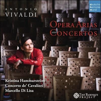 비발디 오페라 아리아와 협주곡 (바로크 프로젝트 Vol. 3) - 하마슈트룀, 디 리사
