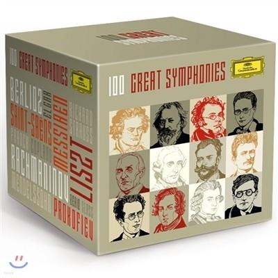 100개의 위대한 교향곡 (100 Great Symphonies 한정반)